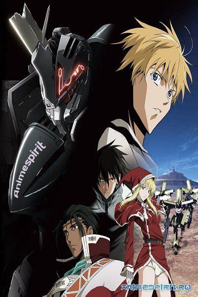 Watch Break Blade 2 Ketsubetsu No Michi 2010 сломанный меч книга вторая распутье Pdfshyper