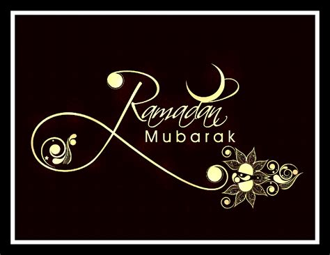 Ramadan Mubarok eid mubarak images 2017 ramadan bakra eid wishes