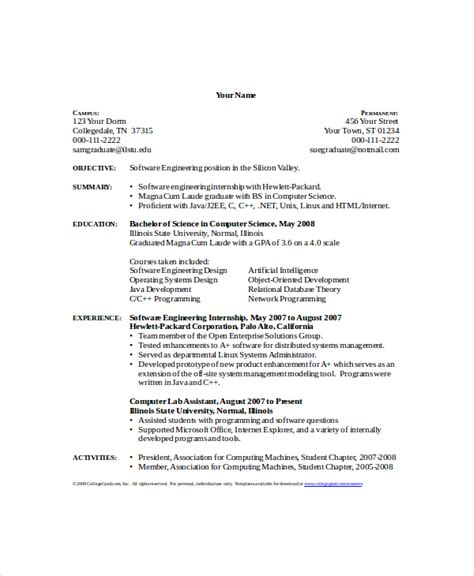 cover letter for internship in computer science sle computer science internship resume