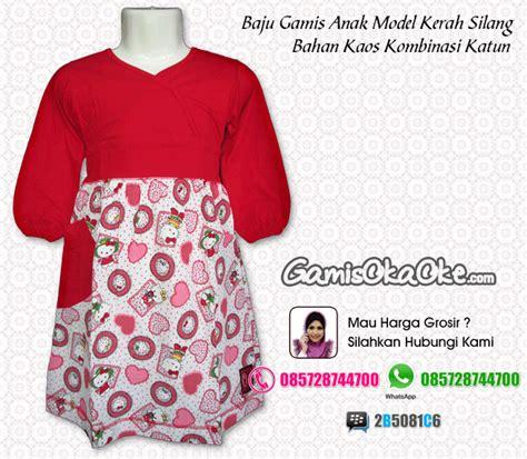 Kaos Printing Anak Motif Variasi 15 model dress batik pesta untuk remaja terbaru baju batik unik newhairstylesformen2014