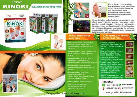 Membuat Brosur Produk | contoh brosur iklan promosi produk car interior design