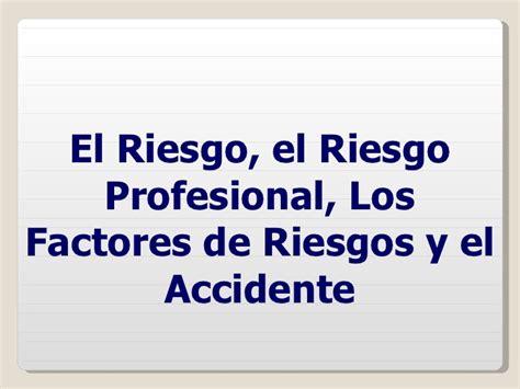 resoluciones ao 2012 sindicato gas de la patagonia sur factor de riesgo quimico newhairstylesformen2014 com