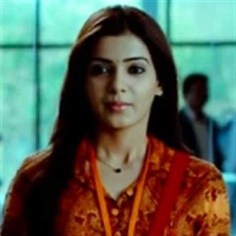 actress name makkhi eega tars tarkas net movie reviews and more