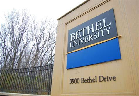 Bethel Mba Faculty by 20090205 Bethelsign 33 Jpg