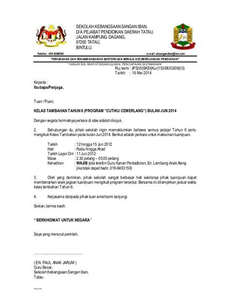 Of Ta Mba Admissions by Surat Pemberitahuan Kelastambahan