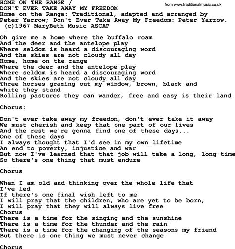 paul and song home on the range lyrics