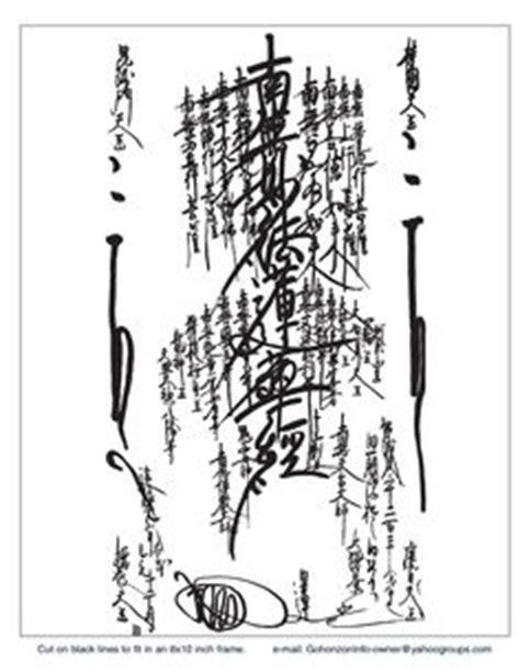 Muster Your Faith And Pray To The Gohonzon Resultado De Imagem Para Dai Gohonzon Hd Budismo