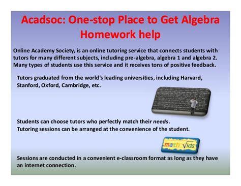 Algebra Essay Writer Websites by Need Help With Algebra 1 Homework