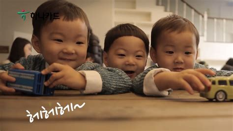if the superman returns song triplets signed with sm yg adorable making of footage for quot superman returns quot triplets