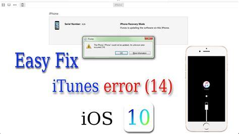 iphone error 14 in itunes fix ios 10 3 2 solved