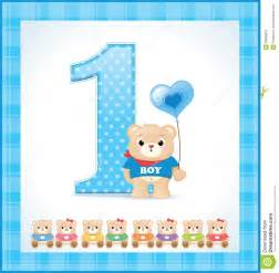 birthday card for baby boy stock photography image 23848672