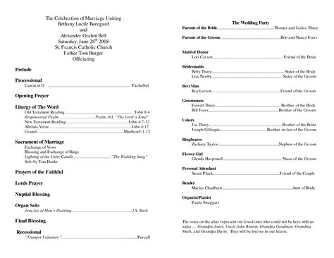 wedding church program templates free best photos of sle church program outline church