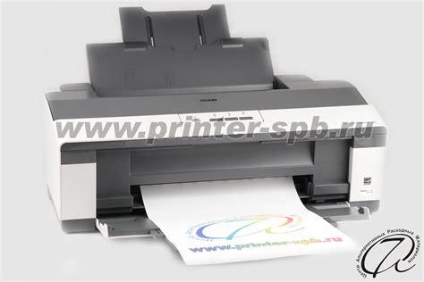 Printer Epson Stylus Office T1100 epson stylus office t1100 7