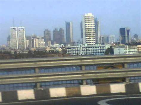 BEAUTIFUL MUMBAI CITY AND SKYLINE - YouTube