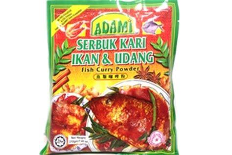 Depo Ikan Unagi B Pack adami serbuk kari ikan udang fish curry powder 7 4oz
