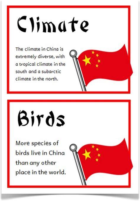 china fact cards treetop displays a set of 18 a5 fact