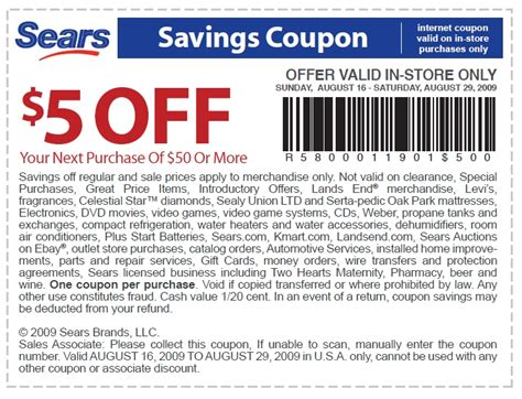 promo internet gratis 2018 sears printable coupon freepsychiclovereadings com