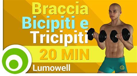 allenamento tricipiti a casa esercizi per le braccia con pesi bicipiti e tricipiti a