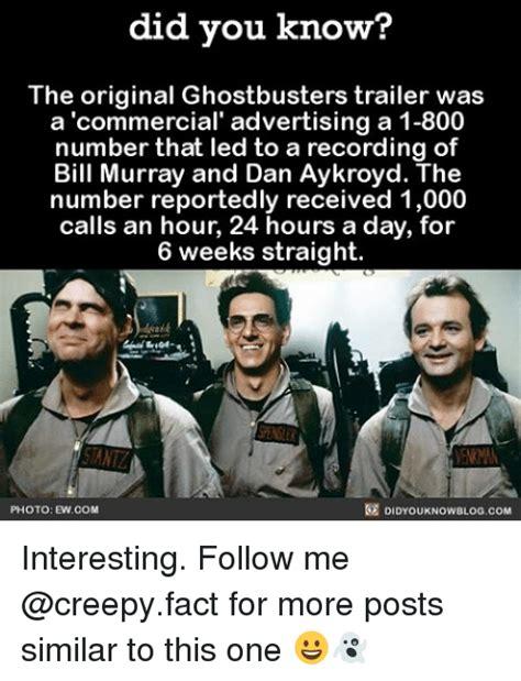 Ghostbusters We Got One Meme