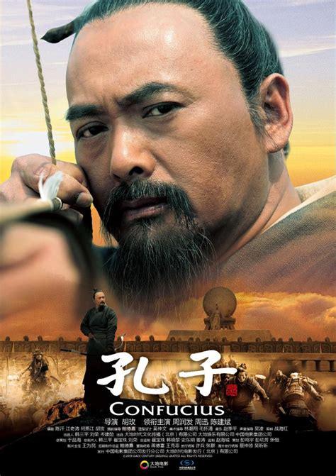 film china full cineplex com confucius
