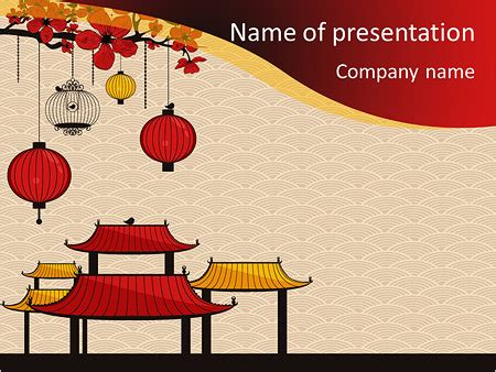China Themed Powerpoint Template Images Powerpoint Template And Layout China Ppt Template