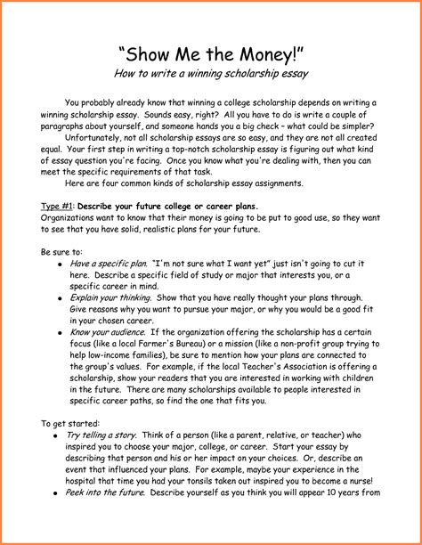 college essays examples about yourself aerc co