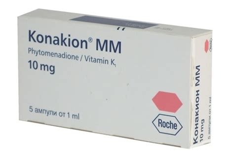 Phytomenadione 10mg Ml 30 S Vitamin K konakion 10 mg 1 ml vitamins k1 5
