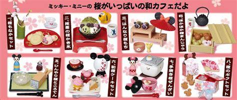 Re Ment Mickey Minnie Chaya Box No 1 Amiami Character Hobby Shop Disney Mickey Minnie