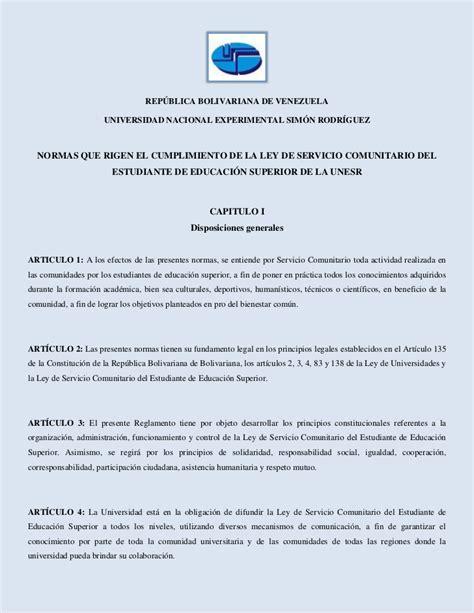 carta de servicio comunitario udo normas servicio comunitario