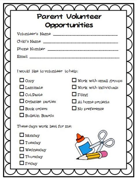 parent volunteer form  print   classroom