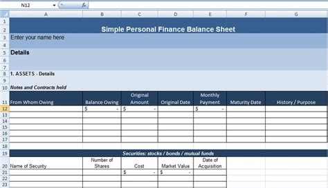 project finance template excel simple personal finance balance sheet template exceldox