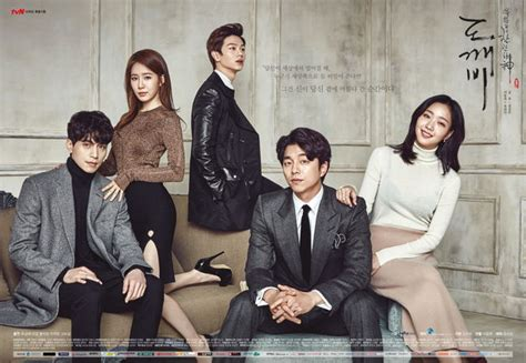 film goblin korea sinopsis drama korea terbaru goblin the lonely and great