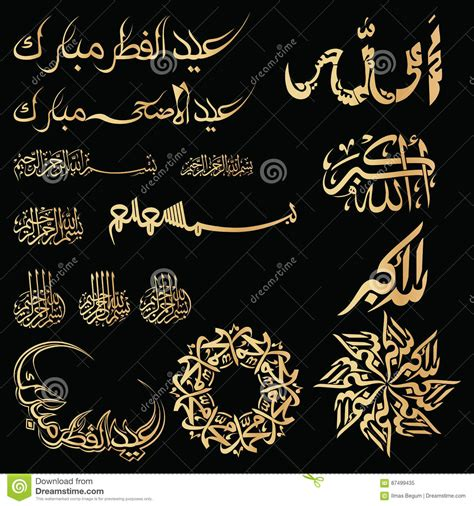 Jawi Black jawi illustrations vector stock images 59 pictures to from