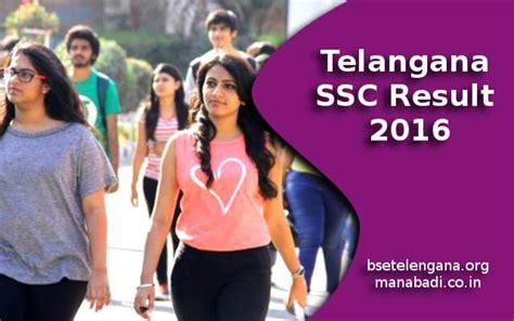 Manabadi Jntu Mba Results 2016 by Telangana Ssc Results 2016 Bsetelangana Org Results