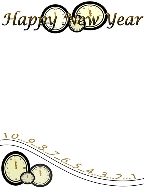 new year printable border borders for stationary cliparts co