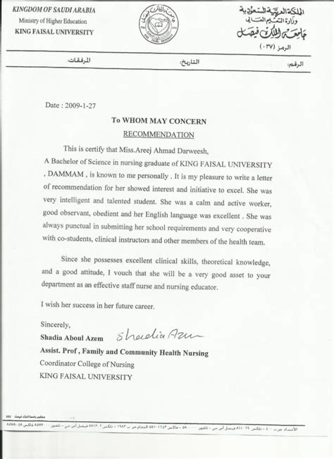 Reference Letter King S College King Faisal Kingdom Of Saudi Arabia Letter Of Recommen
