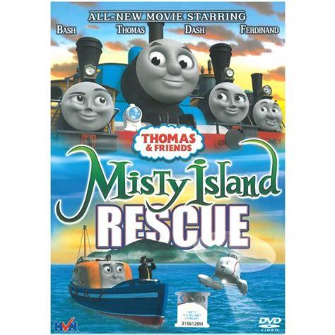 island rescue friends island rescue