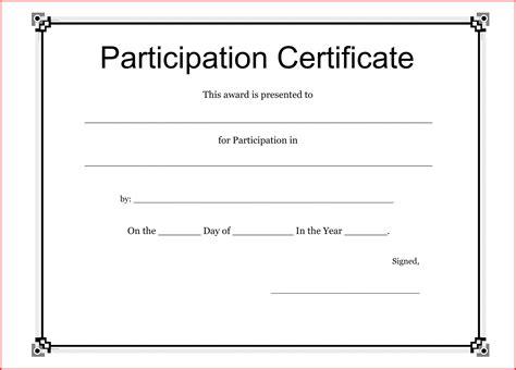 printable free award certificate templates perfect attendance certificate template pain nurse cover