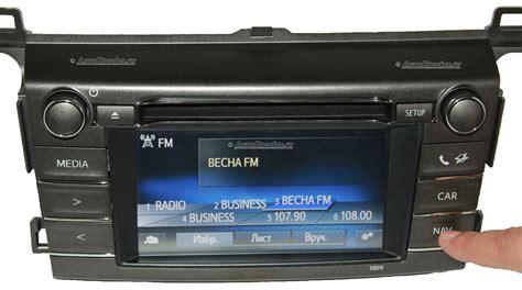 Touch Toyota блок навигации для систем Toyota Touch 2 с мониторами