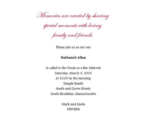 templates for bar mitzvah invitations bar mitzvah invitations 4 free wording theroyalstore