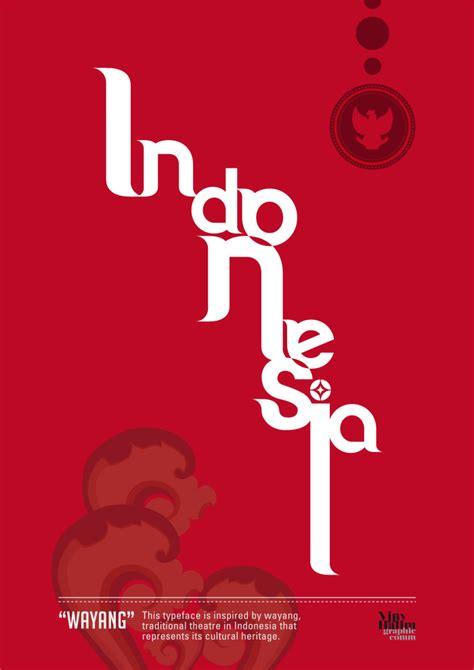design poster indonesia indolingo by viny halim at coroflot com