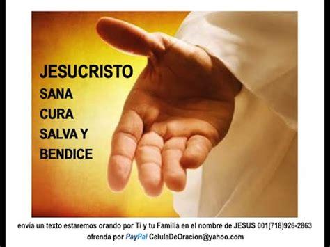 imagenes biblicas de sanidad sanidad y milagros c 233 lula de oraci 243 n y estudio biblico