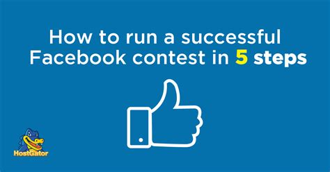 Facebook Free Giveaway Contests - how to run a successful facebook contest in 5 steps hostgator blog