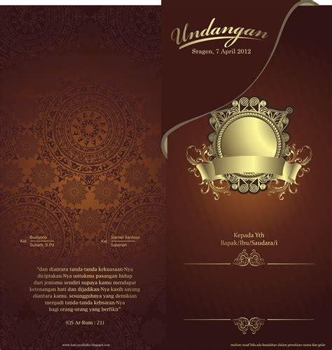desain undangan pernikahan classic desain ulem undangan pernikahan created heri syaifudin