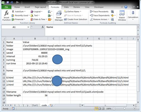 relative layout xml exle excel link to another file relative path windows how do