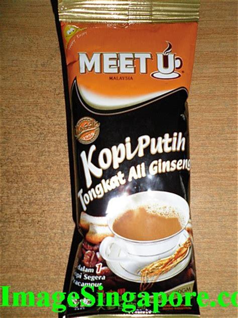 Tongkat Ali Ginseng Coffee 5 in 1 tongkat ali and ginseng coffee beginningless