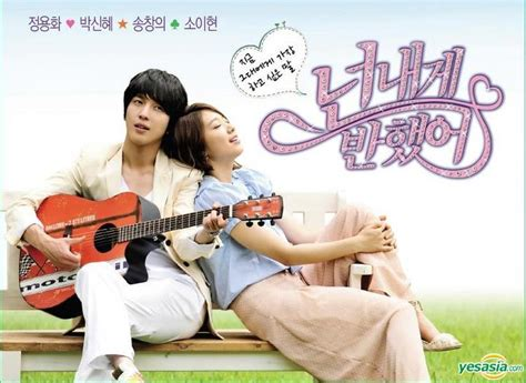 Dvd Original Serial Korea Hearstring yesasia heartstrings dvd 7 disc end mbc tv drama press limited edition korea