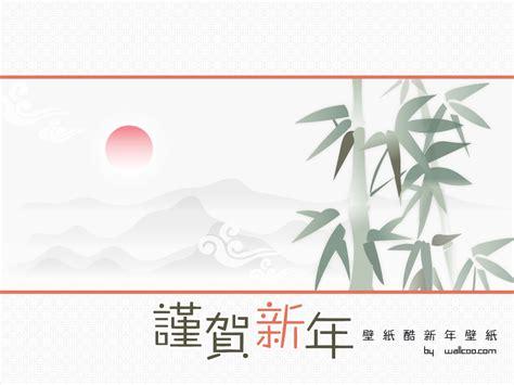 2006 new year 桌布天堂 2006年新年桌布 韓國插畫篇8