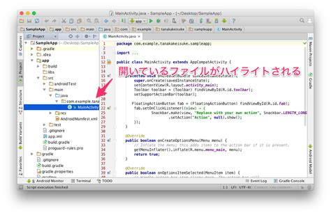android studio shortcuts android studio のオススメショートカット 5 選 developers io