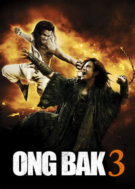 film action ong bak 1 is force of five aka 5 huajai hero available to